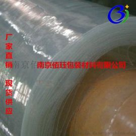 现货供应上海1米1.2米2米机械设备透明真空包装膜透明编织膜透明PE编织膜超透透明透明膜