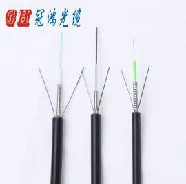 GYXTW-12B1单模光缆