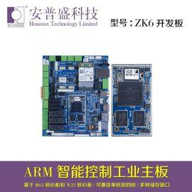 Freescale i.MX6核心板 飞思卡尔开发板 ARM智能控制工业主板