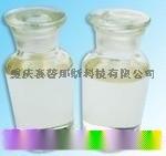 供应 1, 3-二氧戊环 646-06-0 二氧戊环 厂家价格包邮