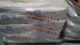 ISK日本石原Tipaque CR-95氯化法金红石型钛白粉