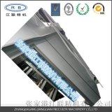 廠家直銷 金屬鋁蜂窩 衛生間隔斷 配件 側所隔板 檔板防