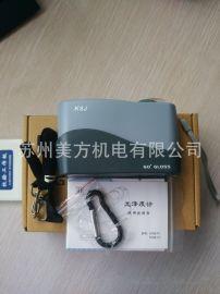MG6-S1光泽度仪 科仕佳/KSJ光泽度计 MG光泽计(通用)