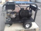 HD20/15冷水高压清洗机 200公斤高压清洗机