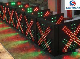 红叉绿箭雨棚灯,收费站雨棚信号灯,车道指示灯