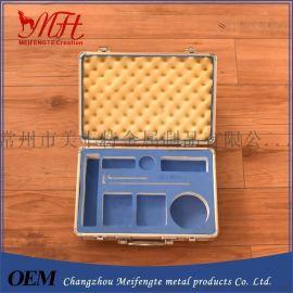 厂家直销铝合金工具箱、家用安全防爆医疗箱 医疗器械包装箱