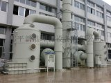 厂家直供pp喷淋塔  废气处理设备  废气处理净化塔大量现货
