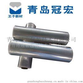 厂家直销 PE环保无味缠绕膜 5公斤缠绕拉伸膜 直径可定制