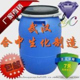 丙位戊內酯CAS號108-29-2 潤滑劑、增塑劑