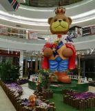 纤维大型公仔卡通制作商场创意泰迪熊雕塑