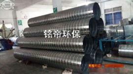 通风管道螺旋风管排气管排烟管