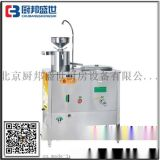 北京酒店專用豆漿機|餐廳用全自動豆漿機