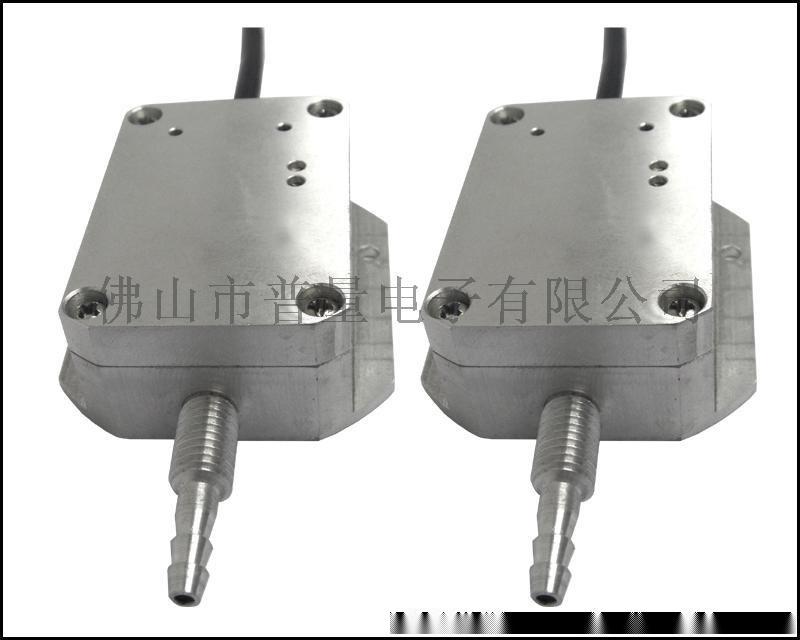 风压传感器 风压变送器