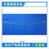 耐张线夹 ADSS光缆预绞丝耐张线夹 电力防护金具