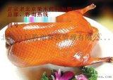 北京果木烤鴨加盟費北京果木麪皮、鴨醬、烤鴨的做法