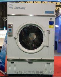 洗衣厂布草烘干机报价 洗衣房衣物烘干机价格,工业烘干机多少钱