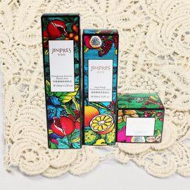 广州厂家定做 护肤品包装盒 水乳液纸盒BB霜精华乳液包装外盒纸盒