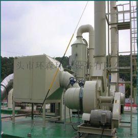 烟气脱硫除尘器脱硫塔 锅炉除尘脱硫塔