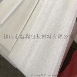 佛山珍珠棉厂家 EPE珍珠棉包装 珍珠棉内衬  珍珠棉成型
