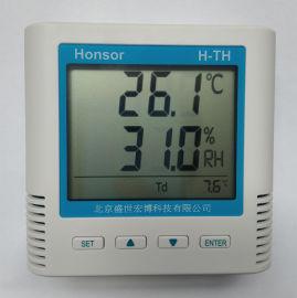 485通讯温湿度传感器 modbus协议