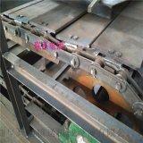 板链拉引铁板输送机  袋料链板式传送机