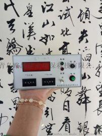 供应山东淄博路博厂家价格优惠LB-2JB氮气(N2)检测分析仪