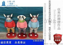 春节狗年卡通雕塑 狗年音乐狗定做 史努比造型设计 商业美陈