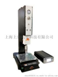 超声波点焊机|超声波塑焊机
