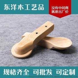 东洋木工艺 橱柜衣柜木拉手木把手 办公室门拉手