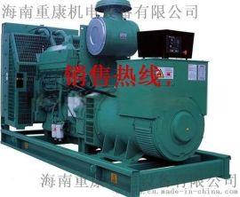 海口发电机质量保证, 适合地产