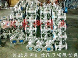 四川制造Q41F-16P DN40球阀、不锈钢球阀、涡轮法兰球阀