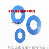 厂家供应 耐酸碱密封垫 工业橡胶块 质量保证