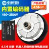中菱4.5寸機器人輪轂電機驅動器 載重100KG AGV小車輪轂伺服電機