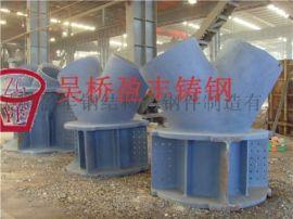 定制加工低碳合金钢铸钢节点 河北盈丰定制铸钢节点