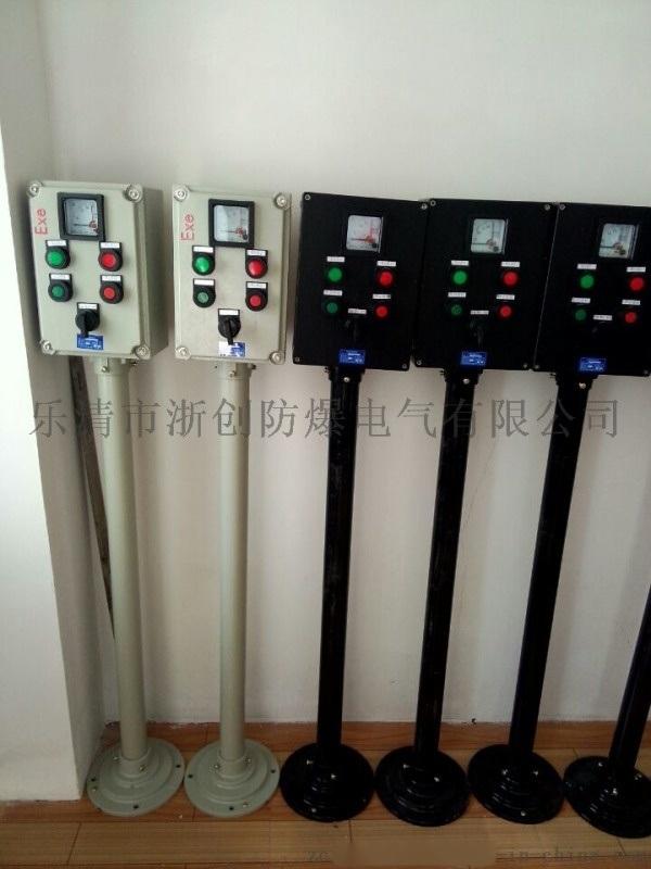 工程塑料防水防尘防腐操作柱,三防操作柱