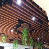 環保木紋鋁方通 無有毒害產品 地鐵站大型商場專用