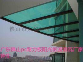 供应东莞潮州汕头中山pc实心耐力板蓝色阳光板厂家