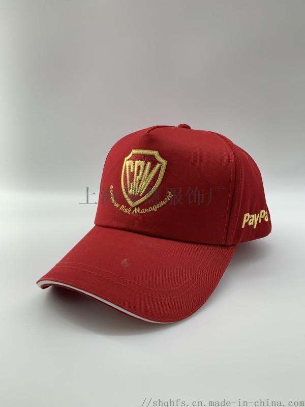 工作帽定做上海源頭工廠