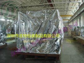 专业生产防潮真空包装袋 精密机械包装袋