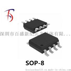 单节锂电池3A充电管理IC-PL7203