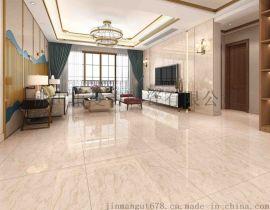 負離子通體大理石瓷磚800*800家庭裝修瓷磚