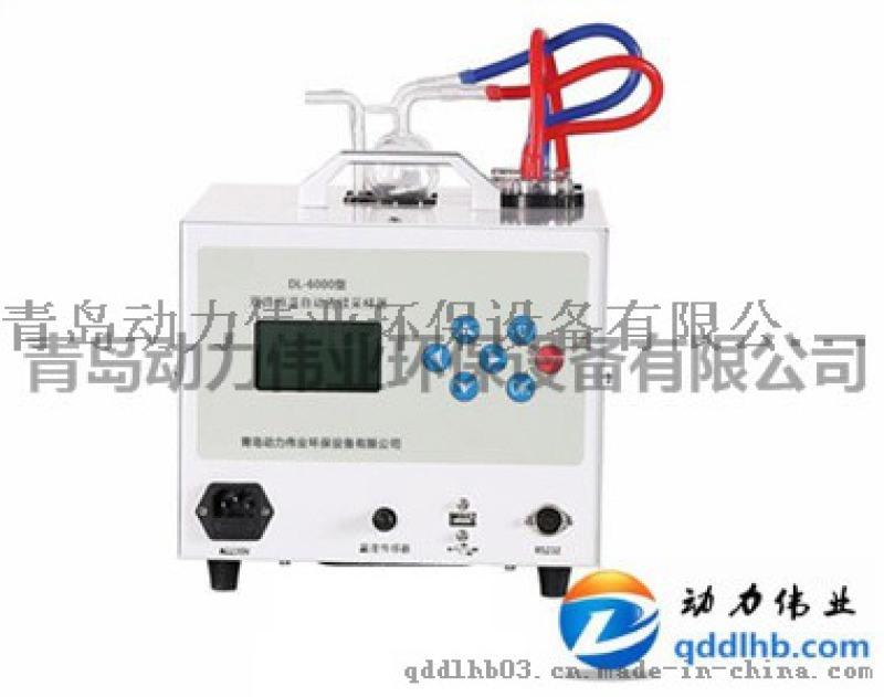 双路大气采样器使用原理溶液吸收法