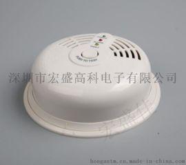 弱电工程吸顶式可燃气体报警器(消防认证)