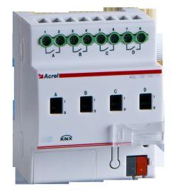 ASL100-S8/16智能照明八路开关驱动器