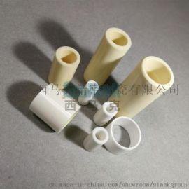 定制加工氧化锆陶瓷异形件 西马克氧化锆陶瓷设备零件