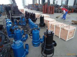 正宗搅拌绞吸泵潜水排污泵操作简单