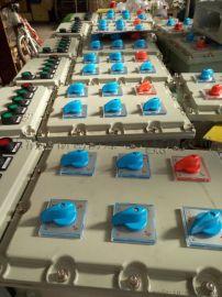 氢气现场防爆电机控制箱