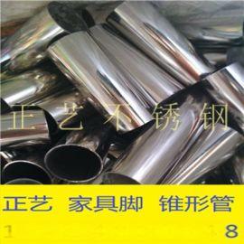 锥形管金华,不锈钢方锥管衢州,台州锥管