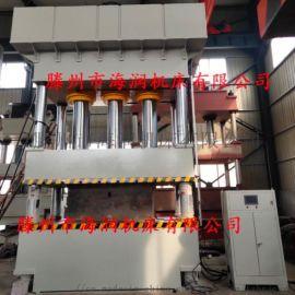 1500T四柱油压机 玻璃钢汽车配件成型液压机