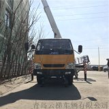 上海云梯车 云梯搬家车 云梯车
